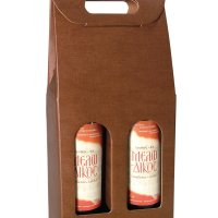 Κουτί Μπουκαλιού Διπλό Καφέ